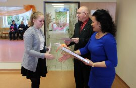 Konkurs Wiedzy oWielkopolsce - znamy laureatów etapu powiatowego